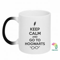 Кружка-хамелеон KEEP CALM and GO TO HOGWARTS - FatLine