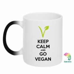Кружка-хамелеон Keep calm and go vegan - FatLine