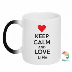 Кружка-хамелеон KEEP CALM and LOVE LIFE - FatLine