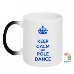 Кружка-хамелеон KEEP CALM and pole dance - FatLine