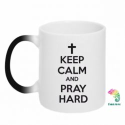 Кружка-хамелеон KEEP CALM and PRAY HARD - FatLine