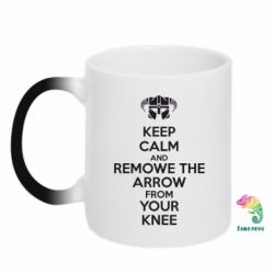 Кружка-хамелеон KEEP CALM and REMOVE THE ARROW - FatLine