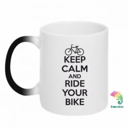 Кружка-хамелеон KEEP CALM AND RIDE YOUR BIKE - FatLine