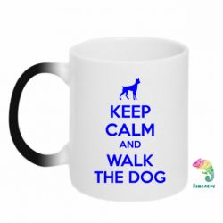Кружка-хамелеон KEEP CALM and WALK THE DOG