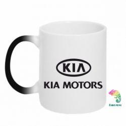 Кружка-хамелеон Kia Logo - FatLine