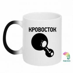 Кружка-хамелеон Кровосток Лого - FatLine