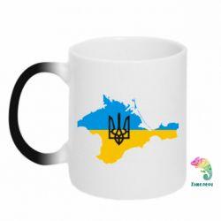 Кружка-хамелеон Крым это Украина - FatLine