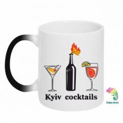 Кружка-хамелеон Kyiv Coctails - FatLine
