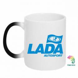 Кружка-хамелеон Lada Autosport - FatLine