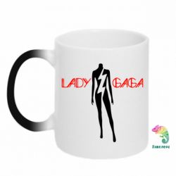 Кружка-хамелеон Lady Gaga Body