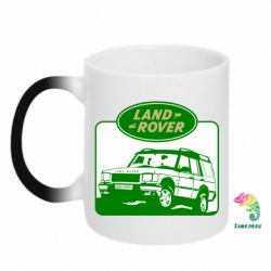 Кружка-хамелеон Land Rover - FatLine