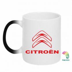 Кружка-хамелеон Логотип Citroen - FatLine