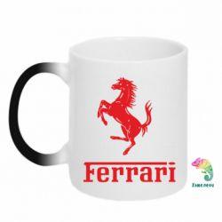 Кружка-хамелеон логотип Ferrari - FatLine