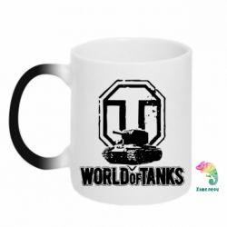 Кружка-хамелеон Логотип World Of Tanks - FatLine