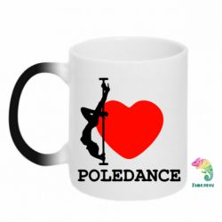 Кружка-хамелеон Love Pole Dance - FatLine
