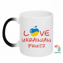Кружка-хамелеон Love  Ukrainian fruits