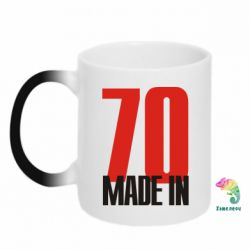 Кружка-хамелеон Made in 70 - FatLine