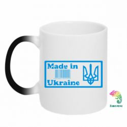 Кружка-хамелеон Made in Ukraine штрих-код - FatLine