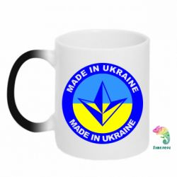 Кружка-хамелеон Made in Ukraine - FatLine