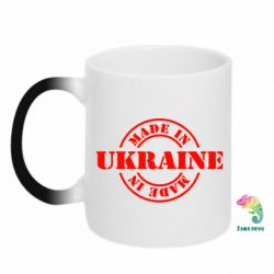 Кружка-хамелеон Made in Ukraine - FatLine