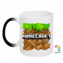 Кружка-хамелеон Minecraft Main Logo - FatLine