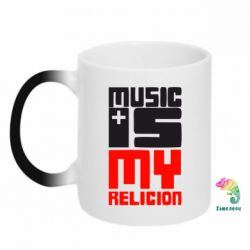 Кружка-хамелеон Music is my religion - FatLine