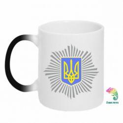 Кружка-хамелеон МВС України - FatLine