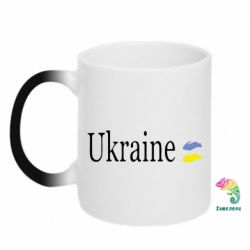 Кружка-хамелеон My Ukraine - FatLine
