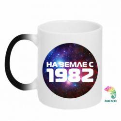 Кружка-хамелеон На земле с 1982 - FatLine