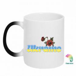 Кружка-хамелеон Надпись Украина с цветами - FatLine