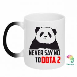 Кружка-хамелеон Never say NO to Dota2