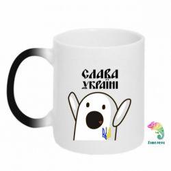 Кружка-хамелеон Ничоси Украинец - FatLine