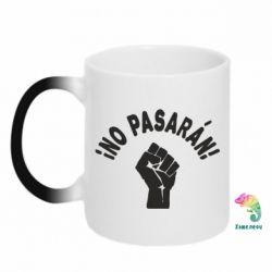 Кружка-хамелеон No Pasaran - FatLine