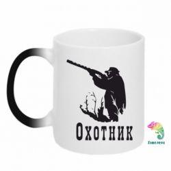 Кружка-хамелеон Охотник - FatLine