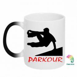 Кружка-хамелеон Parkour Run - FatLine