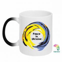 Кружка-хамелеон Peace in Ukraine