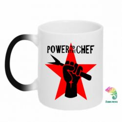 Кружка-хамелеон Power to the chef
