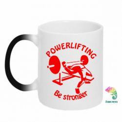 Кружка-хамелеон Powerlifting be Stronger - FatLine