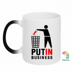 Кружка-хамелеон Put In Business