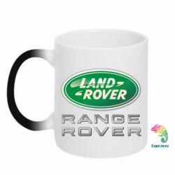 Кружка-хамелеон Range Rover Logo Metalic - FatLine