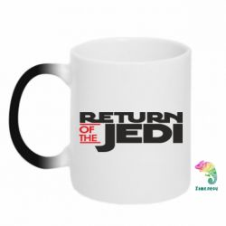 Кружка-хамелеон Return of the Jedi