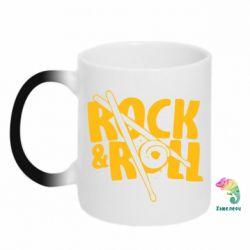 Кружка-хамелеон Rock&Roll - FatLine