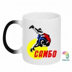Кружка-хамелеон Sambo - FatLine