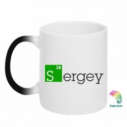Кружка-хамелеон Sergey - FatLine