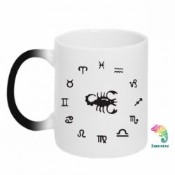 Кружка-хамелеон сорпион 4 - FatLine