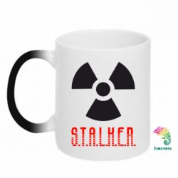 Кружка-хамелеон Stalker - FatLine