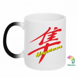 Кружка-хамелеон Suzuki Hayabusa - FatLine