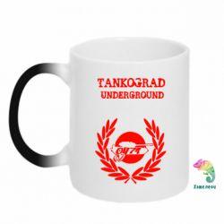 Кружка-хамелеон Tankograd Underground - FatLine
