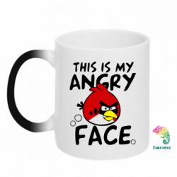 Кружка-хамелеон This is my angry face - FatLine