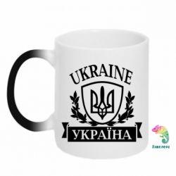 Кружка-хамелеон Україна ненька - FatLine